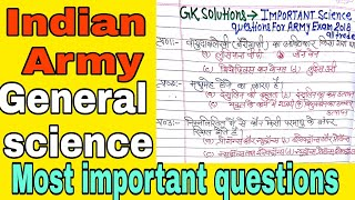 Army Exam GK Questions in Hindi || Army Bharti Paper