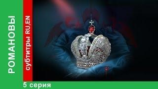 Романовы. Екатерина Вторая. Великая. Фильм Пятый. Документальный Фильм
