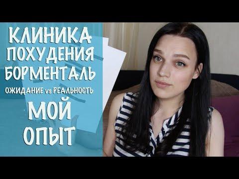 Die Fitness des Trainings für die Abmagerung Videos auf dem Russen