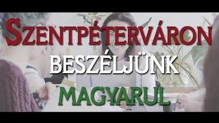 Szentpéterváron beszéljünk magyarul | #lrmntvch