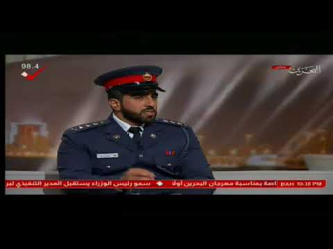 Al Rai Show hosts with Captain Mohammed Al-Abdullah, Head of the Public Administration for Combating Corruption and