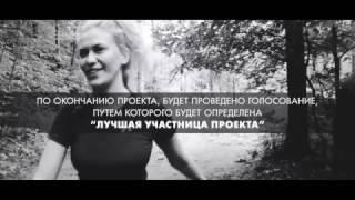 "БИЗНЕС МОЛОДОСТЬ И GM PROMOTION ПРЕДСТАВЛЯЮТ ПРОЕКТ ""WOMEN TIME"""