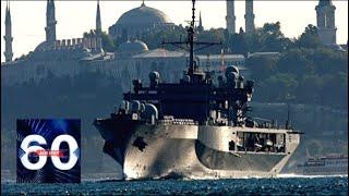 Украина предложила блокировать российские корабли в Босфоре. 60 минут от 12.09.18