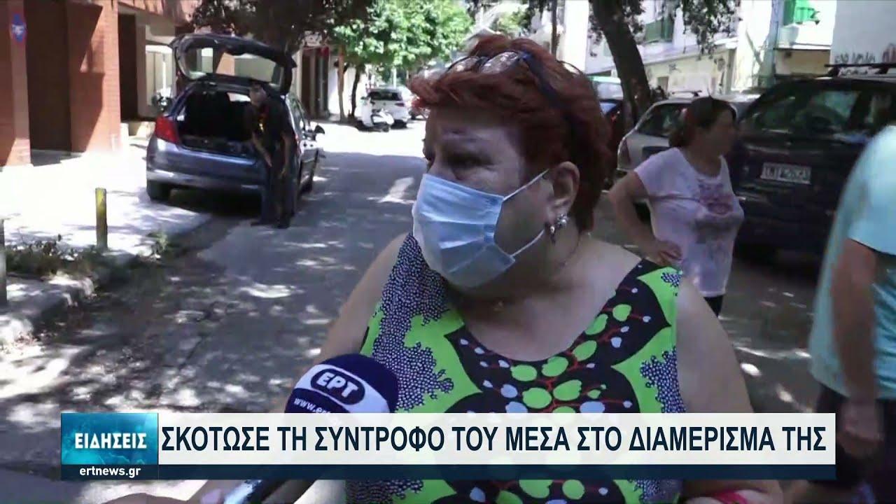Αναζητείται 55χρονος Γεωργιανός για τη δολοφονία γυναίκας στη Θεσσαλονίκη | 23/08/2021 | ΕΡΤ