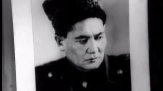 Момышулы (1985)