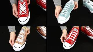 靴紐を使って注目度を高める6つの編み方