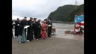 小茂田浜の歌