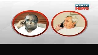 Damodar Rout Got Phone Call From CM Before His Dismissal