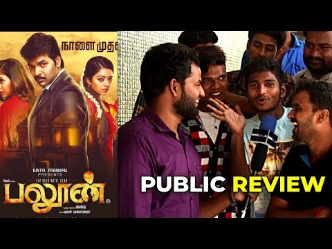 "Balloon Movie Public Review | "" Jai Zero YogiBabu Hero "" 