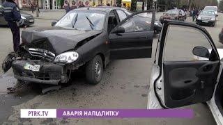 Аварія у середмісті Павлограда. На перехресті водій напідпитку протаранив легковик