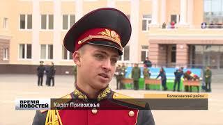 """Открытие Спартакиады """"Кадет Приволжья""""."""