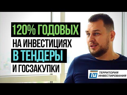 Заработать в интернете 200 рублей