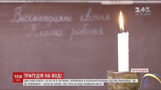 На Чернігівщині в сільській копанці втопилися двоє малолітніх дітей