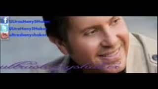تحميل اغاني بريء منك ،، هاني شاكر MP3