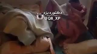 Xnxx Maroc +18