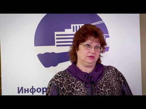 Курочкина Лидия Георгиевна