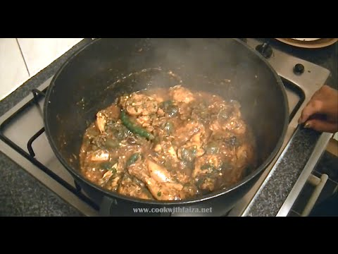 SHIMLA MIRCH WITH CHICKEN *COOK WITH FAIZA*