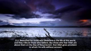 Surat Al Baqarah (Full) - Moutasem Al Hameedi - سورة البقرة كاملة  - معتصم الحميدي