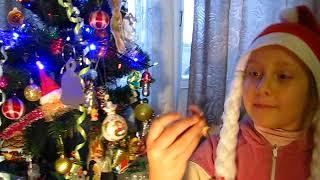 Вероника поздравляем с Новый годом