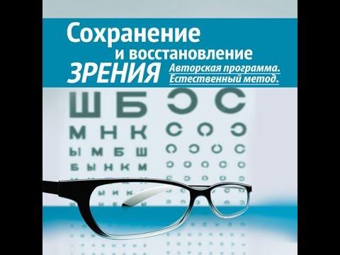Лазерная коррекция зрения в иваново адреса