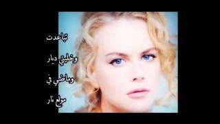 تحميل اغاني جارة ياجارة ..عبد اللطيف حويل MP3