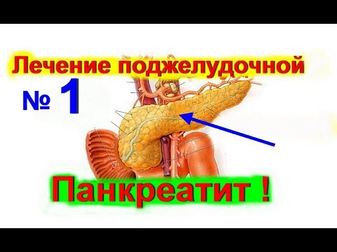 Стол лечебный для диабета
