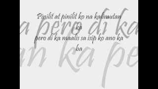 Bakit sinayang mo? by Palmera's Finest (Lyrics)