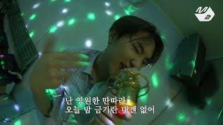 [SVT클럽]깜짝선공개★세븐틴-FANTASTICBABYin노래방M2Only