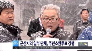 2015년 12월 17일 방송 전체 영상