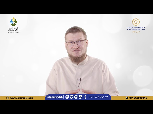 Who is God ? - Part 1