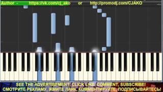CJ AKO Тебе Synthesia Ноты Красивая мелодия Piano relaxing music на пианино Музыка для души сна