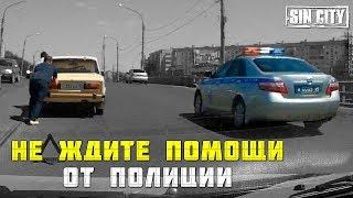 Город Грехов - Минутка добра [ Астрахань ]