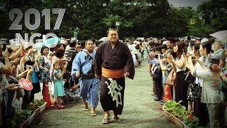 相撲取りがやって来た白鵬御嶽海稀勢の里宇良,他SUMOWRESTLERS
