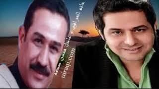 حاتم العراقي/عادل محسن موال الاب