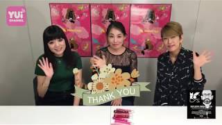 YUI CHANNEL VOL321 feat KITKUT  HIDEMI  925 TUE 2018