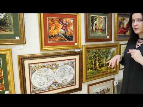 """Часть 2 Выставка """"Шедевры рукоделия"""" лучшие из лучших оформленные вышитые картины"""