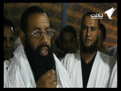 فعاليات مهرجان لم الشمل الذي نظمه الشيخ سيدي محمد الفخامة