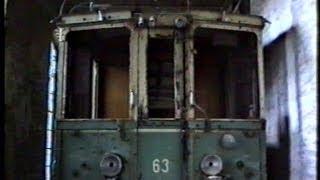 preview picture of video '1995.04.09. Gödöllő kocsiszín régi romos járművekkel MI-63, LI-1, MIII-237'
