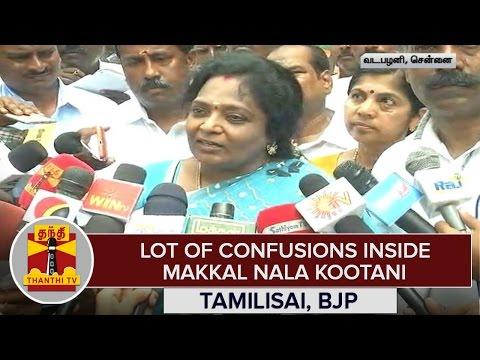 Lot-Of-Confusions-inside-Makkal-Nala-Kootani--Tamilisai-Criticize-Thanthi-TV