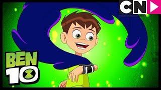 Gambar cover Ben 10 | Upgrade Attacked By Goblins! | Cartoon Network