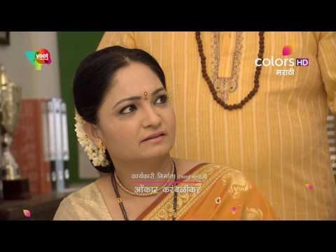 Asa-Saasar-Surekh-Bai--28th-May-2016--असा-सासर-सुरेख-बी
