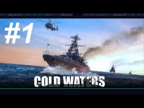 Gameplay de Cold Waters