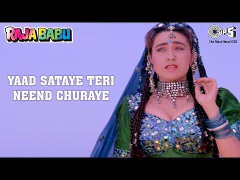 Download Aaja Aaja Yaad Sataye - Video Song | Raja Babu | Govinda & Karishma Kapoor HD Mp4 3GP Video and MP3