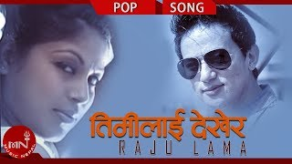 Raju Lama | Timilai Dekhera | Superhit Nepali Song | Nepali Pop Song | Mongolian Heart