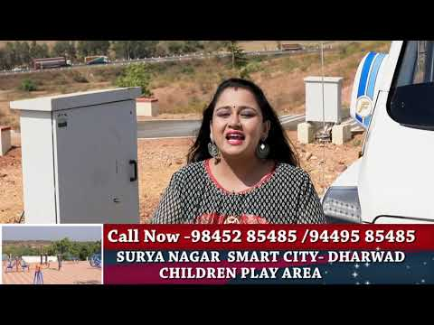 Residential plots for sale in Dharwad | Suryanagar | Plots for sale in Dharwad