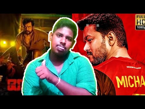 BIGIL TRAILER LEAD REASON | KAITHI TRAILER UPDATE | SURESH VF