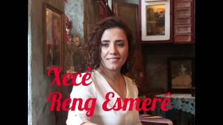 Xecê - Reng Esmerê