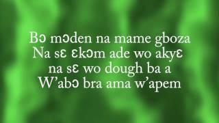 Sarkodie  Gboza Official Lyrics