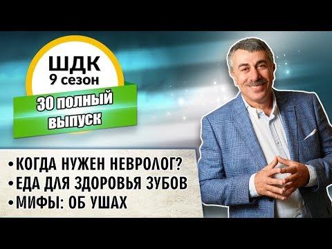 Cura di Berezina Belarus di psoriasi