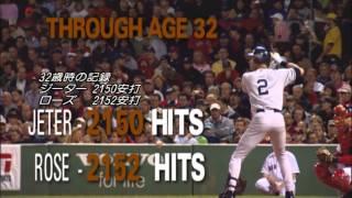 MLB ピート・ローズ 通算4256安打